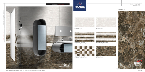Digital Wall Tiles in   At Bela