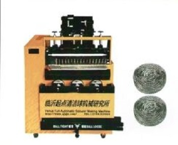 Automatic Scourer Machine