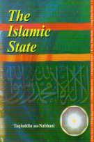 The Islamic State Book