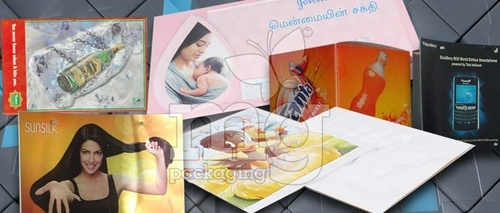 3D Display Poster