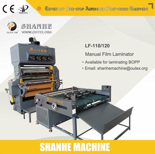 Semi Automatic Laminating Machine in   Huaxincheng of Chaoshan Road