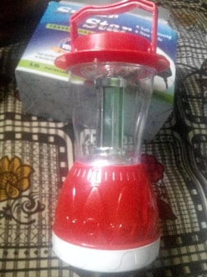 Chargeable Emergency Lantern