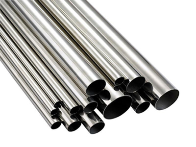Aluminium Tubes in  Khetwadi
