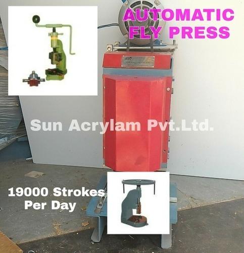 Power Press Machine In Ahmedabad, Gujarat - Dealers & Traders