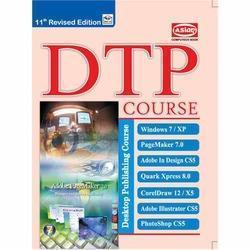 Asian Dtp Course