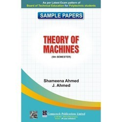 Sample Papers Theory Of Machines (Semester 5) Books