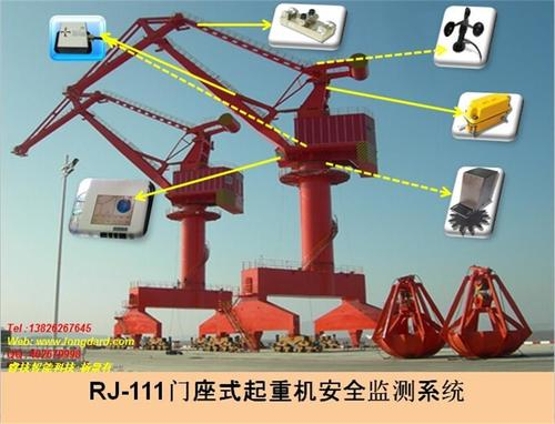 Potal crane safety RJ 111  in   Yuexiu District