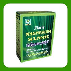 High Grade Magnesium Sulphate