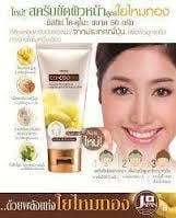Mistine Cocoona Face Cleanser And Scrub