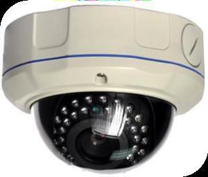 IP Camera (SSV-IP810-13B)