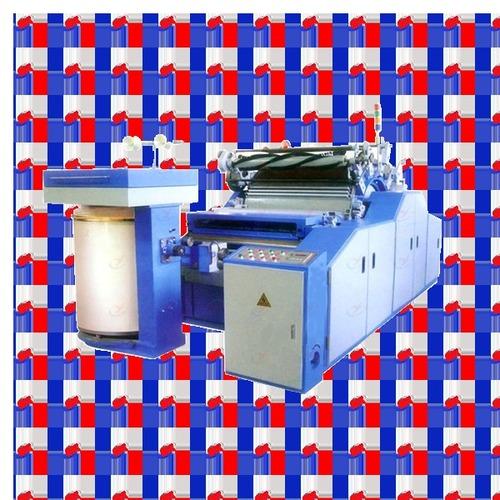 Cotton Carding Machine - Manufacturers & Suppliers, Dealers