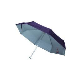 Blue Five Fold Umbrella
