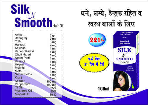 Silk N Smooth Hair Oil