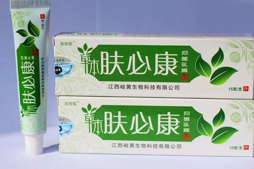 Chinese Traditional Ointment