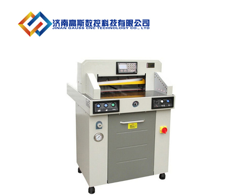 480 Hydraulic Paper Cutter Machine