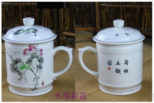Lotus Flower In Chinese Ink Tea Cup
