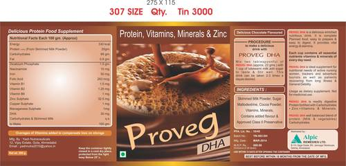 Proveg DHA Powder in  Makarba