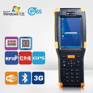 Wireless Barcode Reading Industrial PDA