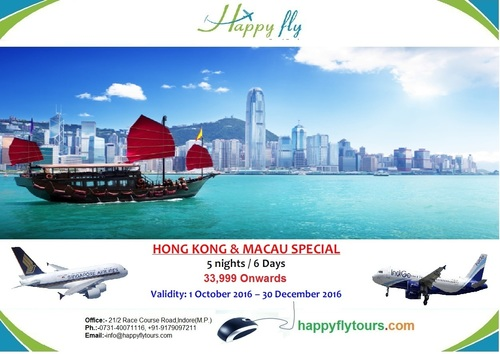 Foreign Tour Package Services in  Race Course Road