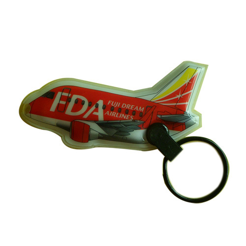 Aircraft Keychain