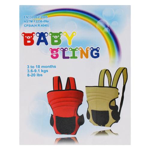 653b5ec2761 Baby Sling in 7-Sector - Dwarka