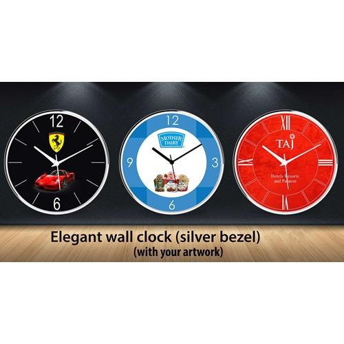 Elegant Wall Clock (Silver Bezel)