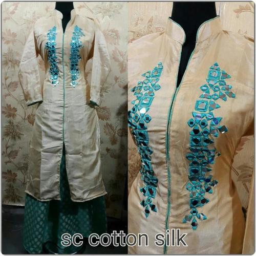 Cotton Silk Salwar Suit