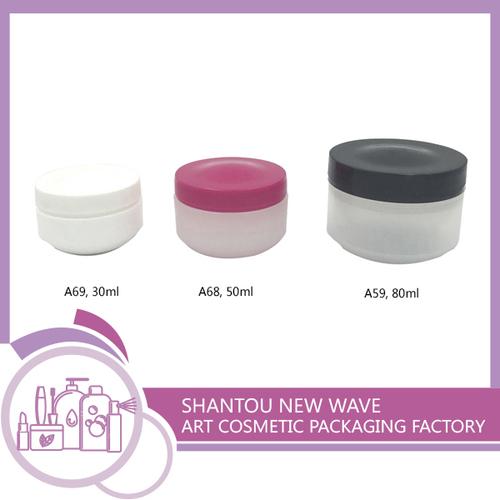 Cosmetic Sectors Empty Plastic Cream Packaging Jars