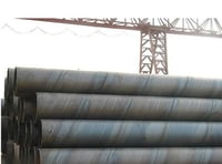 EN 10219-2 S235JRH Structural SSAW Steel Pipe