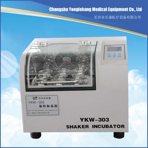 YKW-303 Laboratory Shaker Incubator
