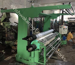 Heavy Fabric Embossing Machine in  Udhna