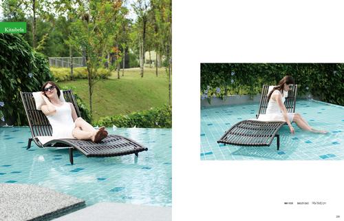 Outdoor Lounge Chair (WA1035)