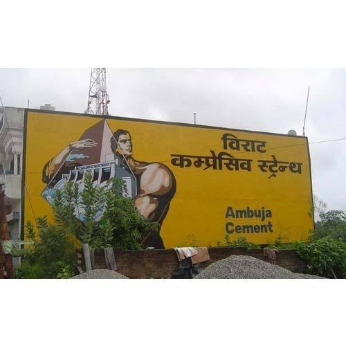 Digital Wall Painting Advertising Services Riddhi Advertising