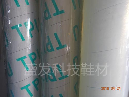 Tpu Film, Tpu Film Manufacturers & Suppliers, Dealers