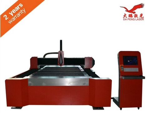 Fiber Laser Cutting Machine in   Chaoyang Road