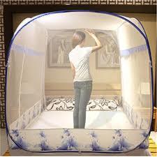 Designer Bed Mosquito Net