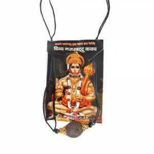 Astrologyparadise Najar Battu Najardosh Raksha Kavach Pendant