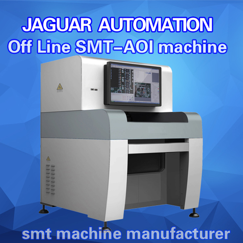 Off-line SMT Automatic Optical Inspection System