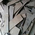 Titanium Heat Exchanger Sheet Scrap