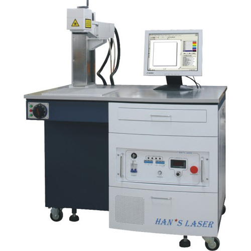 HANS EP-12S Laser Marking Machine
