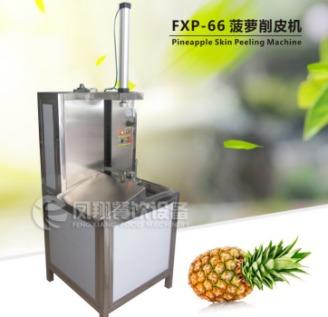 FXP-66 Pineapple Skin Peeling Machine