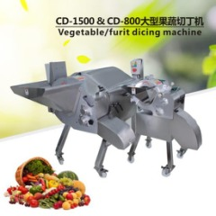 Industrial Fruit And Vegetable Dicing Machine