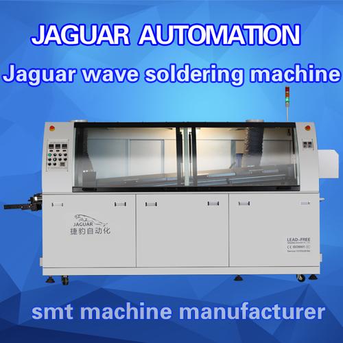 Industrial Lead Free Wave Soldering Machines