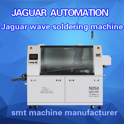 Lead Free Wave Soldering Machine For Electronic Devices