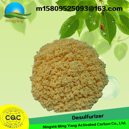 Ion Exchange Resin in   Pingluo
