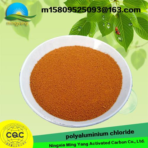 Polyaluminium Chloride in   Pingluo