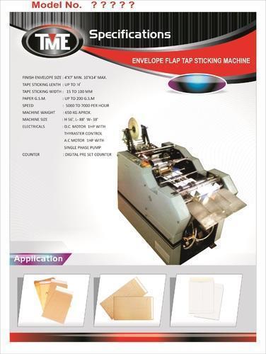 Fully Automatic Strip Gumming Machine