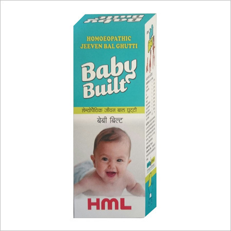 Homeopathic Baby Syrup in  Balaganj