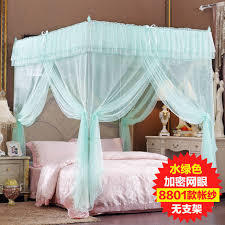 Light Weight Mosquito Net