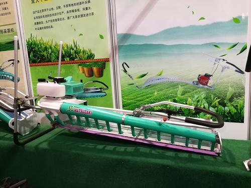 Ochiai Two Man Operated Tea Harvester, Tea Plucking Machine 1200mm